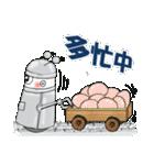 レタスの友達、知的ロボット「トロップ」(個別スタンプ:21)