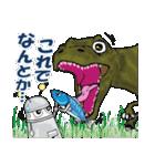 レタスの友達、知的ロボット「トロップ」(個別スタンプ:27)