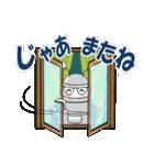 レタスの友達、知的ロボット「トロップ」(個別スタンプ:32)