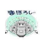 レタスの友達、知的ロボット「トロップ」(個別スタンプ:39)