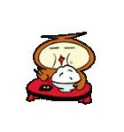 うずらのすけ(個別スタンプ:08)