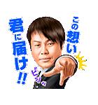 しゃべるNON STYLE 井上(個別スタンプ:01)