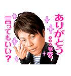 しゃべるNON STYLE 井上(個別スタンプ:02)