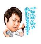 しゃべるNON STYLE 井上(個別スタンプ:03)