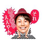 しゃべるNON STYLE 井上(個別スタンプ:04)