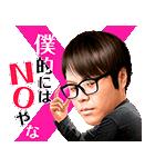 しゃべるNON STYLE 井上(個別スタンプ:05)