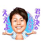 しゃべるNON STYLE 井上(個別スタンプ:06)