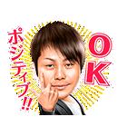 しゃべるNON STYLE 井上(個別スタンプ:07)