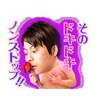 しゃべるNON STYLE 井上(個別スタンプ:08)