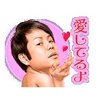 しゃべるNON STYLE 井上(個別スタンプ:09)
