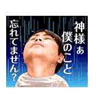 しゃべるNON STYLE 井上(個別スタンプ:10)