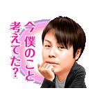 しゃべるNON STYLE 井上(個別スタンプ:12)