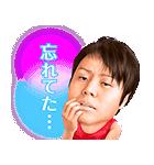 しゃべるNON STYLE 井上(個別スタンプ:14)