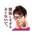 しゃべるNON STYLE 井上(個別スタンプ:24)
