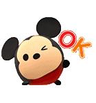 動く!ディズニー ツムツム(個別スタンプ:03)