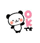 やさしいパンダ(個別スタンプ:01)