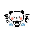 やさしいパンダ(個別スタンプ:02)