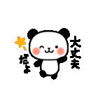 やさしいパンダ(個別スタンプ:03)