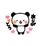 やさしいパンダ(個別スタンプ:04)