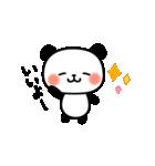 やさしいパンダ(個別スタンプ:05)