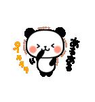 やさしいパンダ(個別スタンプ:06)