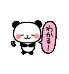 やさしいパンダ(個別スタンプ:07)