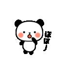 やさしいパンダ(個別スタンプ:08)