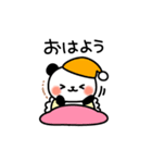 やさしいパンダ(個別スタンプ:09)