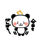 やさしいパンダ(個別スタンプ:10)