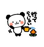 やさしいパンダ(個別スタンプ:11)