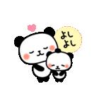 やさしいパンダ(個別スタンプ:14)