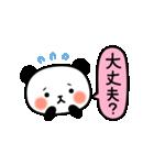 やさしいパンダ(個別スタンプ:17)