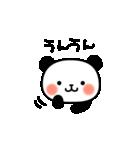 やさしいパンダ(個別スタンプ:19)