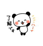 やさしいパンダ(個別スタンプ:20)