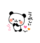 やさしいパンダ(個別スタンプ:22)