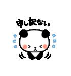 やさしいパンダ(個別スタンプ:24)