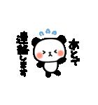 やさしいパンダ(個別スタンプ:25)