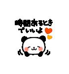 やさしいパンダ(個別スタンプ:26)