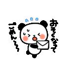 やさしいパンダ(個別スタンプ:27)