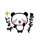 やさしいパンダ(個別スタンプ:28)