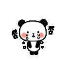 やさしいパンダ(個別スタンプ:30)