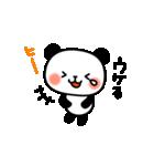 やさしいパンダ(個別スタンプ:31)