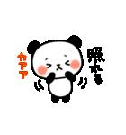 やさしいパンダ(個別スタンプ:32)