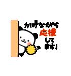 やさしいパンダ(個別スタンプ:34)