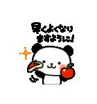 やさしいパンダ(個別スタンプ:35)