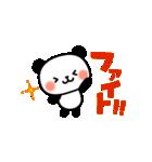 やさしいパンダ(個別スタンプ:36)