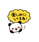 やさしいパンダ(個別スタンプ:37)
