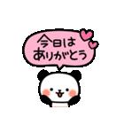 やさしいパンダ(個別スタンプ:38)