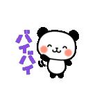 やさしいパンダ(個別スタンプ:40)