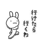 うさってる(個別スタンプ:02)